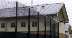 Yarls Wood Immigration Detention Centre