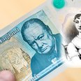 Jane Austen rare £5