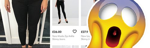 ASOS search functionality